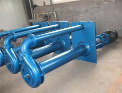 安徽立式渣浆泵