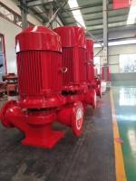 安徽XBD消防泵